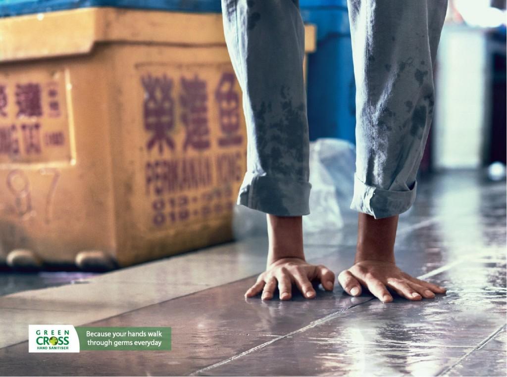 green-cross-green-cross-hand-sanitizer-toilet-bus-stop-market-print-356246-adeevee